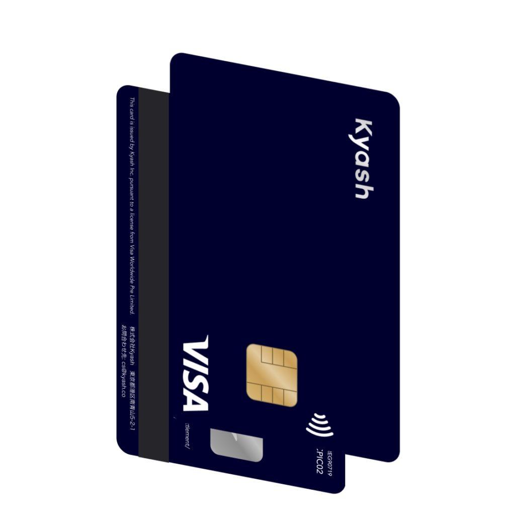 Kyash Card 表面